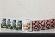 【ふるさと納税限定デザイン缶】無花果缶詰12缶セット