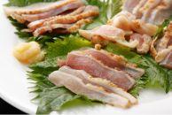 幻の性成熟の鶏肉シャポーン鹿児島鶏たたき 【960g】