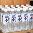 室戸海洋深層水非常用飲料水(スーパーセーブ)500ml×24本