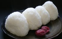 人気沸騰中!奥州市産極上のお米ひとめぼれ5kg