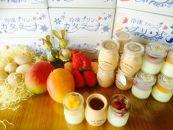 カタラーナ(6個)と冷凍チーズプリン6個(ストロベリー&ラズベリー,マンゴー各3個)セット