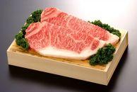 佐賀産和牛ロースステーキ 200g×2枚冷凍品