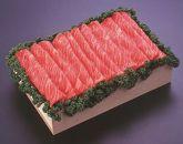 佐賀産和牛肩ローススライス 500g 冷凍品