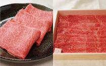 [配送日時指定OK!]伊予牛絹の味(A4,A5)すき焼き用ロース500g、もも・うで500g(冷蔵)