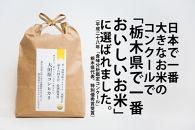 【品切れ中】阿久津さんのコシヒカリ 5キロ