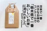 【品切れ中】阿久津さんのコシヒカリ2キロ
