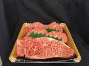 近江牛 ステーキ用 食べ比べセット【K064SM-C】