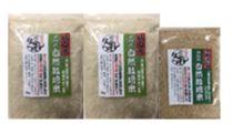木村式自然栽培米(無農薬・無化学肥料)岡山県産朝日3袋セット(精米2kg×2袋/玄米700g×1袋)