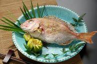 有明旬魚(有明海産、旬の真鯛の塩焼き)