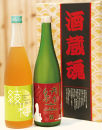 梅酒「綾梅」・純米吟醸「綾音」セット