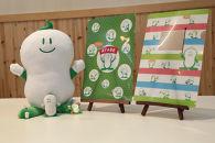 綾部市マスコットキャラクター「まゆピー」グッズ