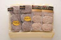 佐賀産和牛入りハンバーグと佐賀牛コロッケ詰め合わせ 冷凍品