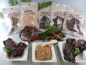 【ペットフード】屋久島の鹿肉で作ったペットのごちそう~ふるさと納税限定セット150g