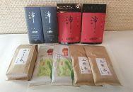 【無農薬・瑞浪産】成瀬さん家のお茶飲み比べセット「E」