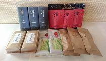 【無農薬・瑞浪産】成瀬さん家のお茶飲み比べセット「F」