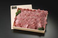 とろける美味しさ 佐賀牛ももカルビ焼肉用 500g