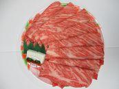 【黒毛和牛】びらとり和牛すき焼き肩ロース500g