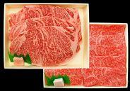 【A4/A5ランク黒毛和牛】びらとり和牛サーロインステーキとロースすき焼きセットA