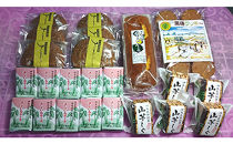 沖永良部島特製手作り菓子5種類詰め合わせセット