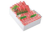 【ネット限定】糸島和牛・糸島豚のしゃぶしゃぶセット