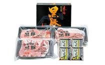 【鹿児島黒豚】シャブシャブ&テキカツセット(3236)