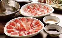 【鹿児島黒豚】ロース味噌漬け&シャブシャブ詰合せ(3239)
