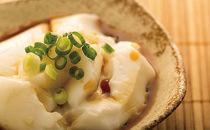 栄養満点ピーナツ豆腐