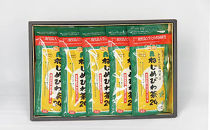 ねじめびわ茶ティーバッグ【5袋箱入り】 ノンカフェイン