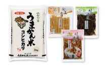 小山産コシヒカリ「うまかん米」漬物セット