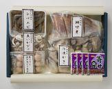 【期間限定】瀬戸内海産 海鮮寄せ鍋セット