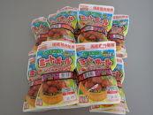 国産鶏肉使用まいにちのおべんとうミートボール201g(3個)×10パック入り