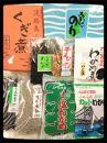 ★淡路島の海産物セット★店主おすすめ9点!
