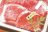 鹿児島県産【A4未経産黒毛和牛】ランプステーキ5枚セット
