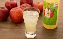 栃木県矢板市産 樹上完熟100%りんごジュース 720ml×6本入