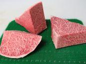 隆之国 和牛モモ肉ブロック(約500g)