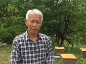 みずなみ高原で採れた天然無添加 山桜ハチミツ 300g×4