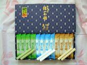 三国街道塩沢宿の『はっか糖3味36本セット』