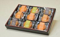 素材の味を感じる島香クッキー4種18枚詰合