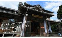 日本ハワイ移民資料館お土産セレクション