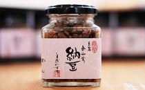 【定期便全6回】金山寺納豆(麦麹・米麹)2個定期コース(月2回×2個×3か月)
