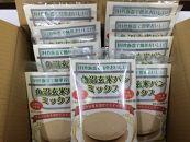 魚沼玄米焙煎粉使用パンミックス粉10袋セット
