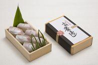 小鯛 雀寿司