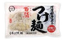 ゆず香る茂木が誇る老舗の逸品大兼製麺工場生麺セットA