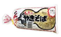 ゆず香る茂木が誇る老舗の逸品大兼製麺工場生麺セットD