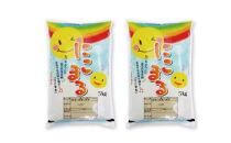 長崎県産米 にこまる10kg