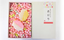 讃岐伝統の祝い菓子「おいり」ハコ入り3個