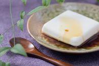 琉球じーまーみ豆腐[冷蔵プレーン&抹茶12個入り]