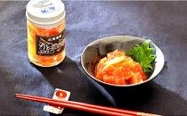 鮭親子漬けセット(8個)