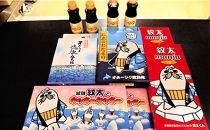 紋太くんのお菓子・紋たれセットB