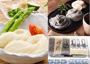 3代目、一級麺師が作る伝統手延べ麺!そうめん・ゴマ麺セット(めんつゆ・あごだし付き)